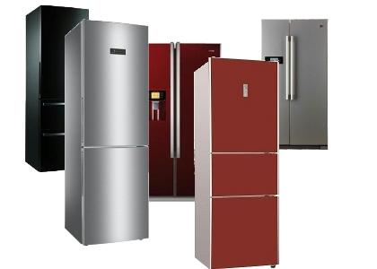 Side By Side Kühlschrank Test 2017 : Haier kühlschränke test ▷ testberichte