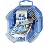 light distribution blue hammer xenon effect h7 test. Black Bedroom Furniture Sets. Home Design Ideas
