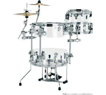 Silverstar Mirage Cocktail Jam Kit Produktbild
