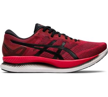 Asics Gel Cumulus 19 im Test ▷ ∅ Note