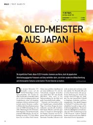 video: OLED-Meister aus Japan (Ausgabe: 12)