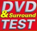 DVD & Surround Test